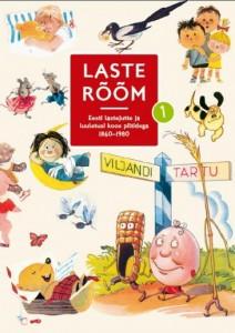 laste_room_1