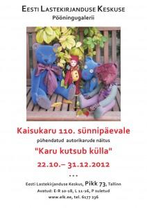 Karunaitus-pooningugalerii-klk