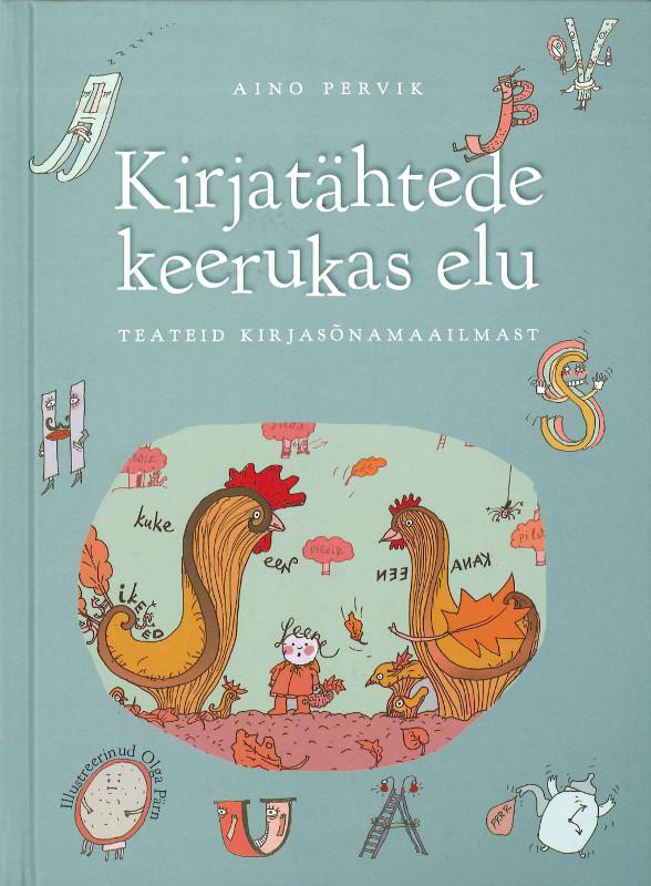 """Aino Pervik. """"Kirjatähtede keerukas elu"""". Tänapäev, 2012, illustreerinud Piret Raud"""