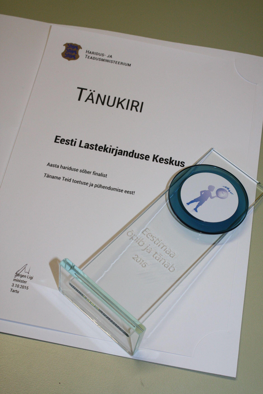 Lastekirjanduse keskust tunnustati Aasta Õpetaja Galal